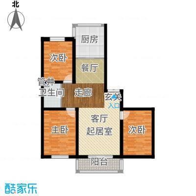 鑫丰馨园112.48㎡户型