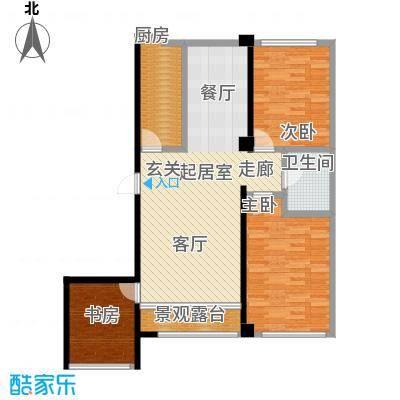 华南国际118.00㎡户型