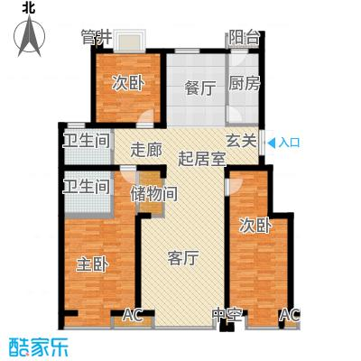 德馨苑138.00㎡房型户型