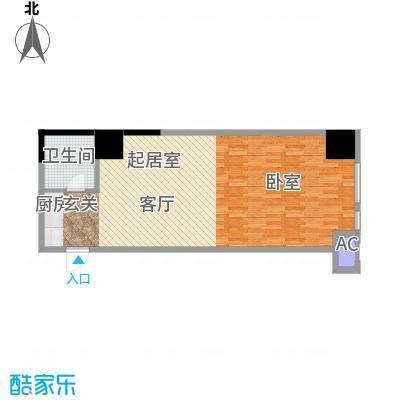 如意商务公寓64.00㎡H户型