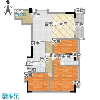 雅居乐君域公馆128.00㎡M户型