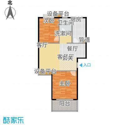 润富花园(中低价商品房)80.00㎡85m2户型