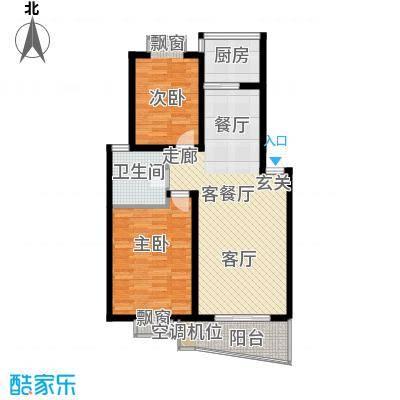 天地新城户型2室1厅1卫1厨