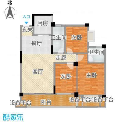上庭苑户型3室2卫1厨