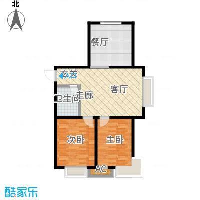 碧水名门71.53㎡房型户型