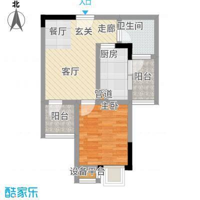 铂晶城天王星・铂晶城3/4户型