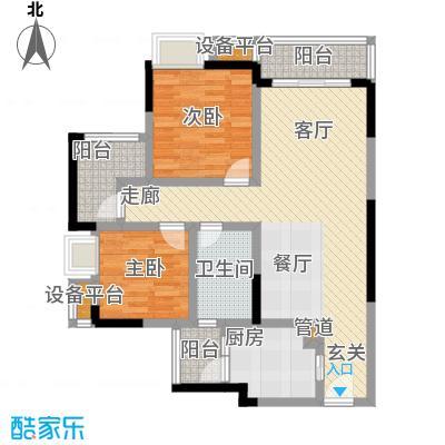 铂晶城天王星・铂晶城1/6户型