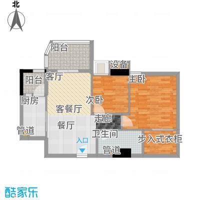 雅居乐君域公馆82.00㎡H户型