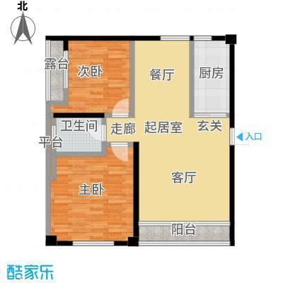 华南国际108.00㎡户型