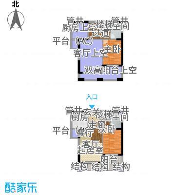 中海华庭110.00㎡精装C1复式户型