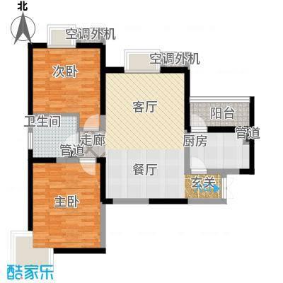 中天雅苑74.00㎡户型
