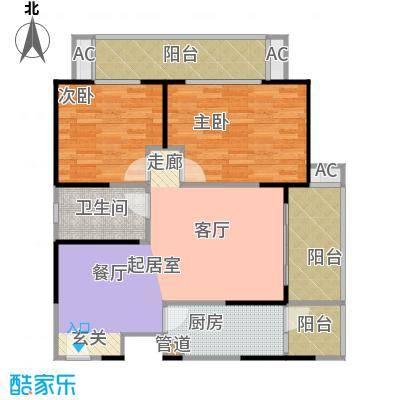 曲江城市花园93.80㎡户型
