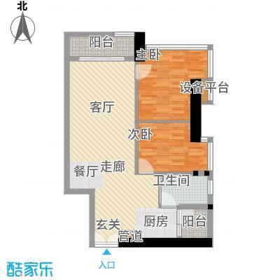 新中源国际商务公寓90.00㎡1座04/05单元户型