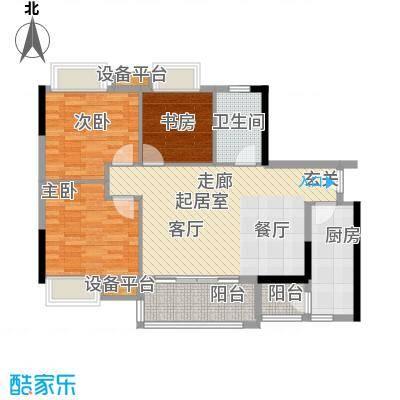 盈彩美居87.59㎡云彩轩1―6座C单元户型
