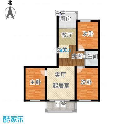 鑫丰馨园115.94㎡户型