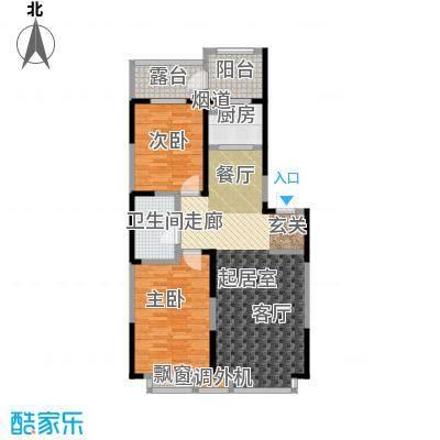 城建乾元户型2室1卫1厨