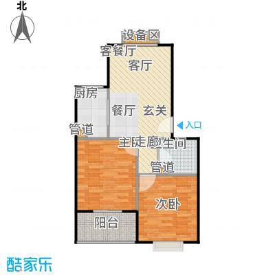 七里晴川72.79㎡房型户型