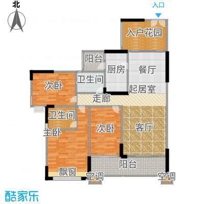雍禾苑・康帕利小镇116.59㎡7号楼02单元户型