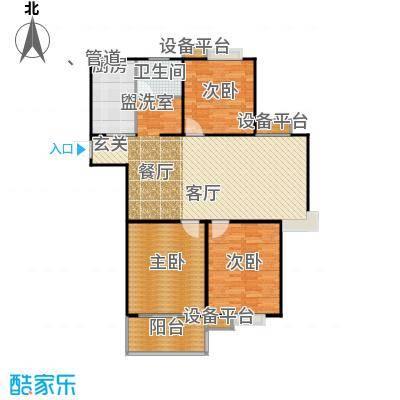 福星新城119.92㎡房型户型