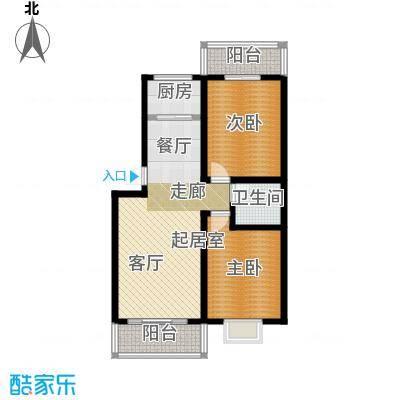 清水澜庭98.04㎡C3户型