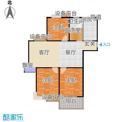 福星新城123.13㎡房型户型