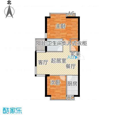 光华阳光水城72.38㎡房型户型