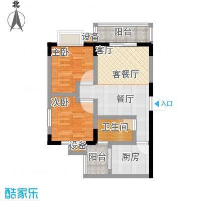 长盛花园63.33㎡房型户型