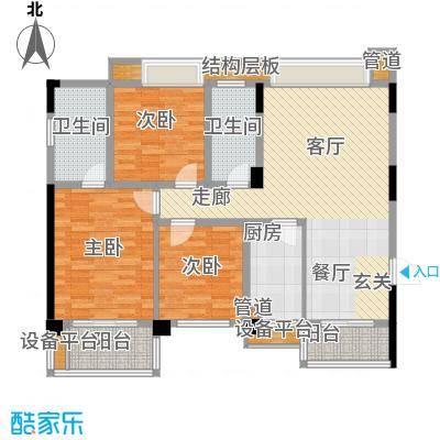 上庭苑117.16㎡A户型