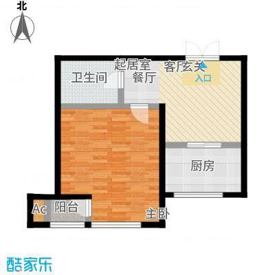 颐和香榭58.00㎡户型
