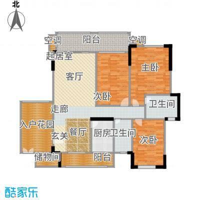 雍禾苑・康帕利小镇126.05㎡6号楼04单元户型