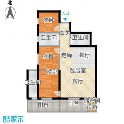 曲江雁唐府邸131.99㎡A型结构户型