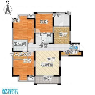 大明宫逸居131.00㎡C1户型