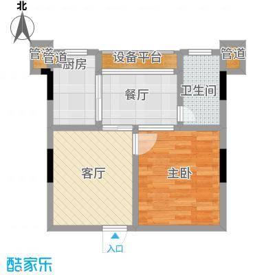 上庭苑48.85㎡B户型