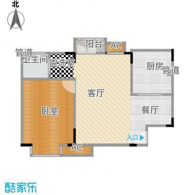 蓝筹谷51.00㎡65m2户型