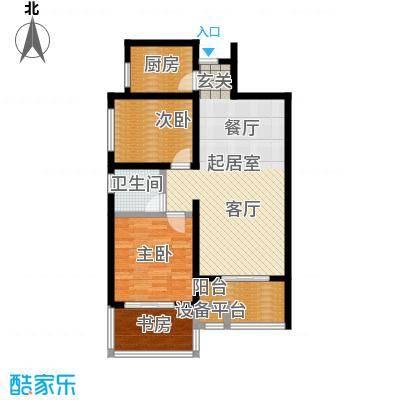 曲江观唐85.00㎡c2户型