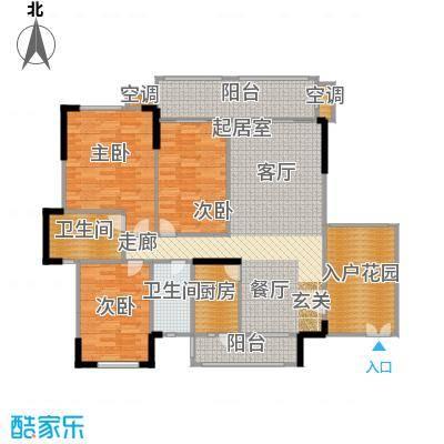 雍禾苑・康帕利小镇125.53㎡6号楼03单元户型