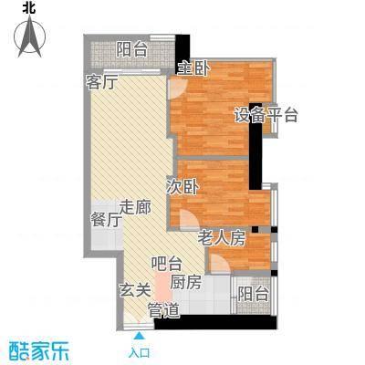 新中源国际商务公寓90.00㎡1座04、05单位户型