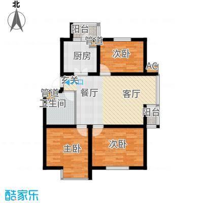 地雅新居户型3室1卫1厨
