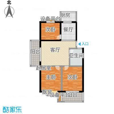 腾泰花苑户型2室2厅1卫1厨
