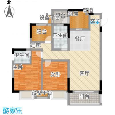 铂晶城天王星・铂晶城2/5+院馆户型