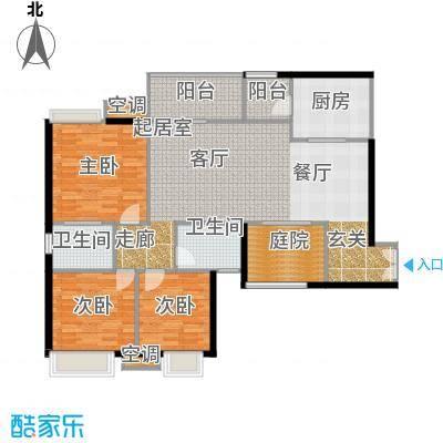 重庆天地雍江悦庭重庆天地・雍江悦庭117.00㎡4号楼3户型