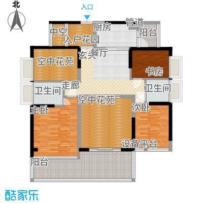宝嘉上筑117.17㎡三阳台户型