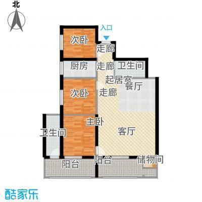 曲江雁唐府邸126.74㎡A型结构户型