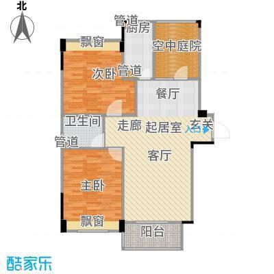 鑫瑞小城故事93.22㎡户型