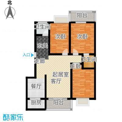 清水澜庭128.56㎡A1户型