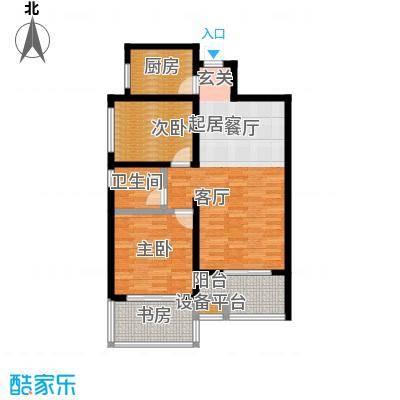 曲江观唐86.00㎡b2户型