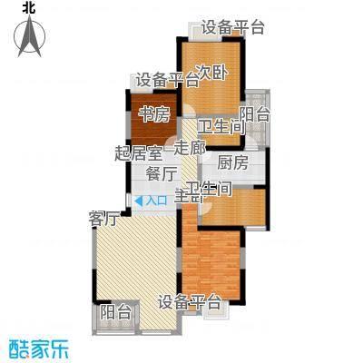 中海华庭126.00㎡户型