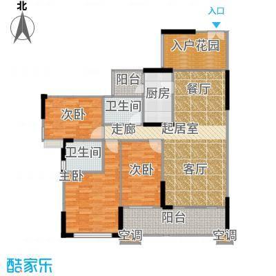 雍禾苑・康帕利小镇118.15㎡6号楼02单元户型