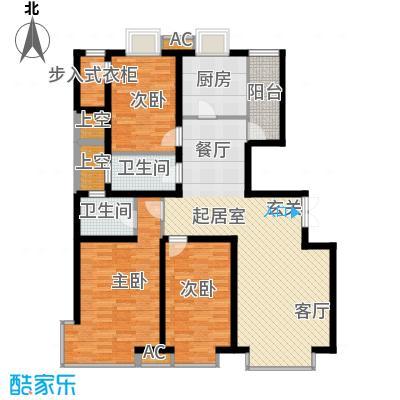 德馨苑119.00㎡房型户型