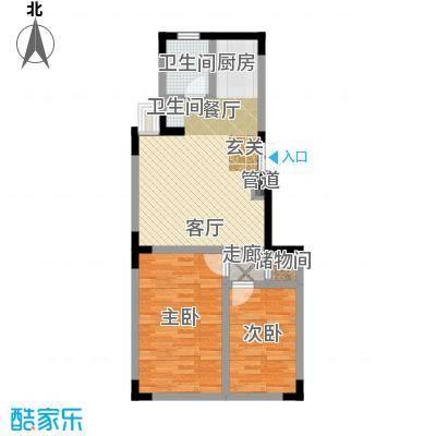 北城新风户型2室1厅1卫